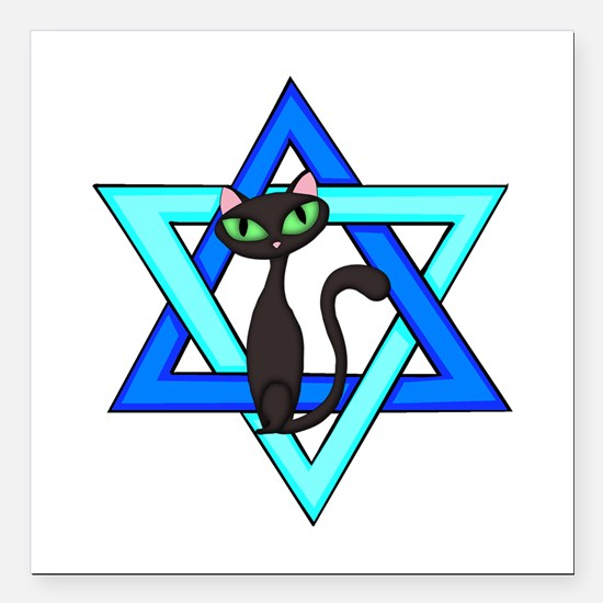 "Jewish Cat Stars Square Car Magnet 3"" x 3&quo"