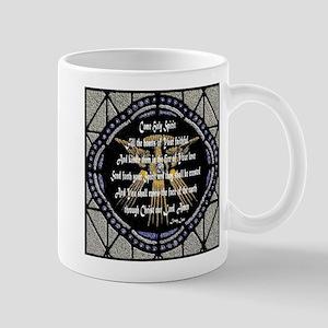 Come Holy Spirit Prayer Mosaic Mug