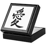 Love Kanji Keepsake Box