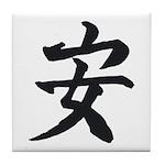 Kanji for Tranquility Tile Coaster