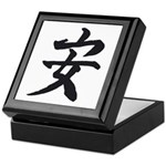 Tranquility Kanji Keepsake Box