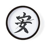 Tranquility Kanji Wall Clock