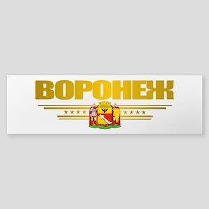 Voronezh Flag Sticker (Bumper)