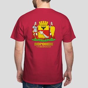 Voronezh COA Dark T-Shirt