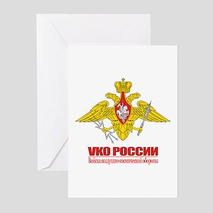 Russian Aerospace Defense Emblem Greeting Cards (P