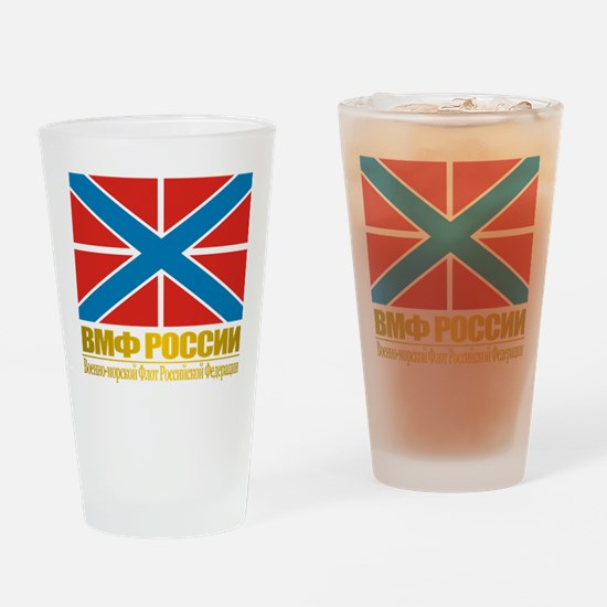 Russian Navy Jack Drinking Glass