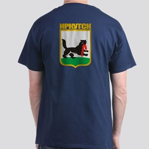 Irkutsk COA Dark T-Shirt