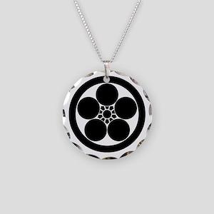 maru ni umebachi Necklace Circle Charm