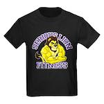Serious Lion Kids Dark T-Shirt
