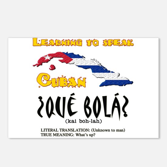 que bola copy.png Postcards (Package of 8)