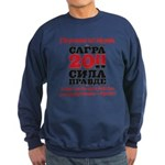 Sagra Sweatshirt (dark)
