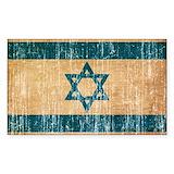 Israel Single