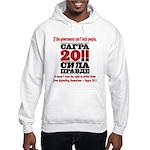 Sagra Hooded Sweatshirt