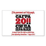 Sagra Sticker (Rectangle 10 pk)