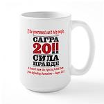 Sagra Large Mug