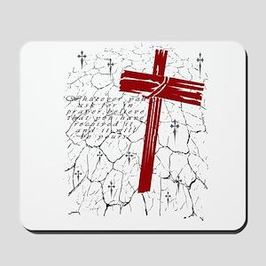 Mark 11:24 Mousepad