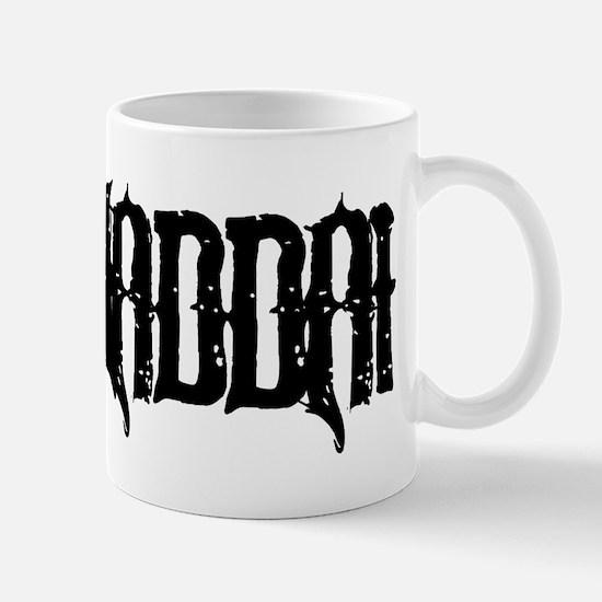 El Shaddai Mug