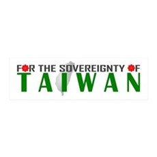 For the Sovereignty of Taiwan Wall Decal