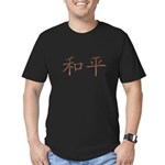 Copper Chinese Peace Men's Fitted T-Shirt (dark)
