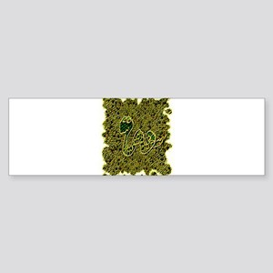 snake in a mosaic effect Sticker (Bumper 10 pk)