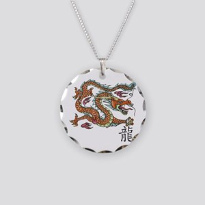 Chinese Dragon NEW Necklace Circle Charm
