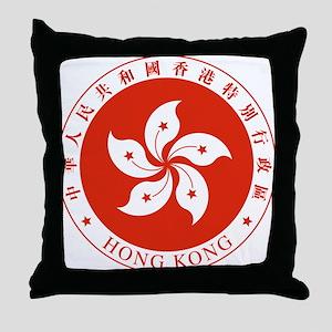 Hong Kong Coat Of Arms Throw Pillow