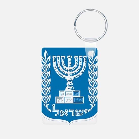 Israel Coat Of Arms Aluminum Photo Keychain
