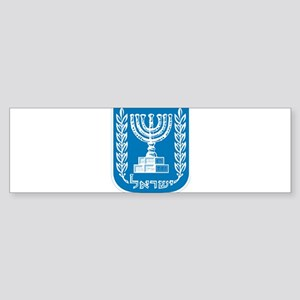 Israel Coat Of Arms Sticker (Bumper)