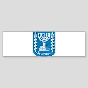 Israel Coat Of Arms Sticker (Bumper)