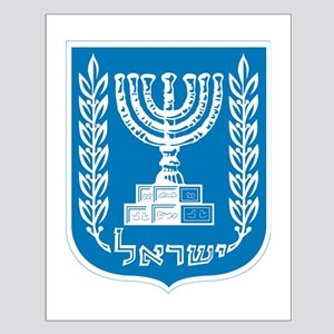 Israel Coat Of Arms Small Poster