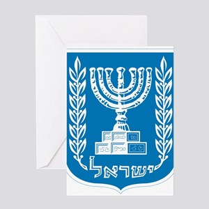 Israel Coat Of Arms Greeting Card