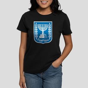 Israel Coat Of Arms Women's Dark T-Shirt