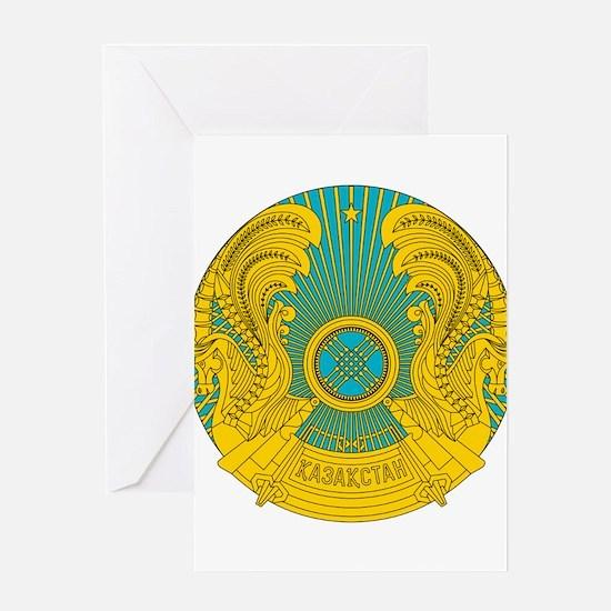 Kazakhstan Coat Of Arms Greeting Card