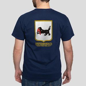 Irkutsk Oblast COA Dark T-Shirt