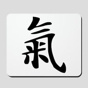 Chi or Qi Mousepad