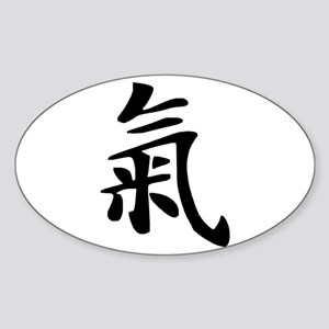 Chi or Qi Sticker (Oval)
