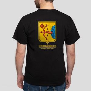 Kirov Oblast COA Dark T-Shirt