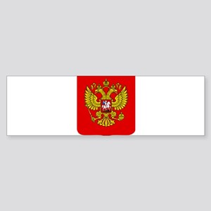 Russia Coat Of Arms Sticker (Bumper)
