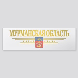 Murmansk Oblast Flag Sticker (Bumper)