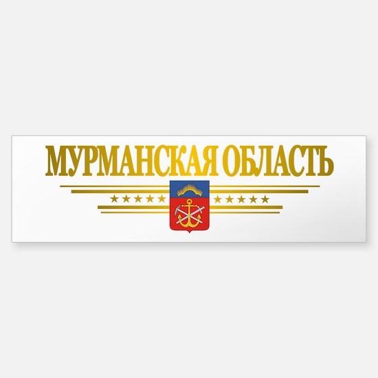 Murmansk Oblast Flag Sticker (Bumper)