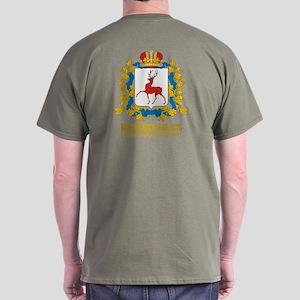 Nizhny Novgorod Oblast COA Dark T-Shirt