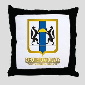 Novosibirsk Oblast COA Throw Pillow