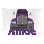 Trucker Khloe Pillow Case