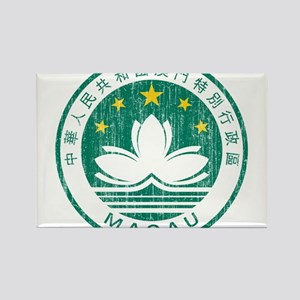 Macau Coat Of Arms Rectangle Magnet