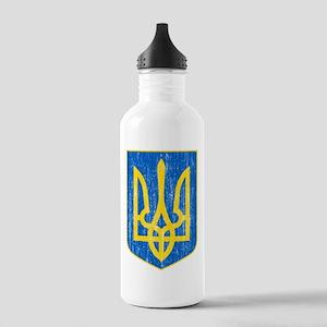 Ukraine Lesser Coat Of Arms Stainless Water Bottle