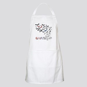 Bat Music Design Apron