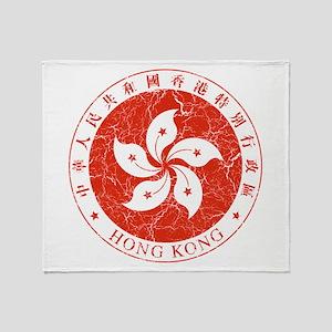 Hong Kong Coat Of Arms Throw Blanket