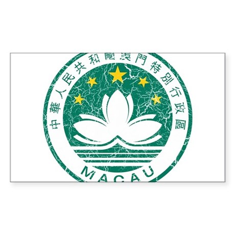 Macau Coat Of Arms Sticker (Rectangle)