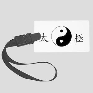 Large Luggage Tag Tai Chi and Yin Yang symbol