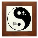 Framed Tile taichi and yinyang symbol